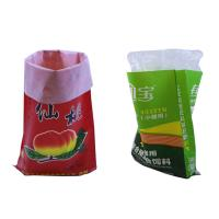 Wholesale Anti-slip 50LB Polypropylene Packaging Bags , 20Kg Feed Bag With Bopp Lamination from china suppliers