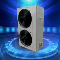Wholesale Solar Indoor Split System Heat Pump Fresh Air Heating And Cooling Long Operating Life from china suppliers