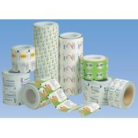 Wholesale Laminated Paper Aluminium Foil For Drug / Food And Small Medical Devices Packaging from china suppliers