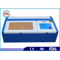 Wholesale Industrial Small Desktop Laser Engraving Machine For Wood Water Cooling from china suppliers