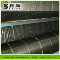 Buy cheap 2016 high quality weed barrier/pp weed mat polypropylene woven geotextile from wholesalers
