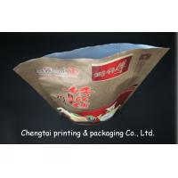 Quality 900g Stand Up Plastic Pouches with Aluminum Lamination & Moisture Proof for sale