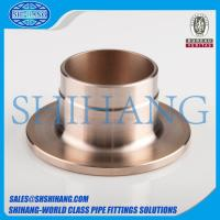 Wholesale copper nickel cuni 90/10 c70600 inner flange composite weld neck flange from china suppliers