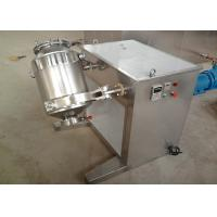Quality Swing Powder mixing machine stainless steel For Particles In Lab for sale