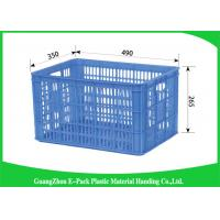 Wholesale Health Mesh Plastic Food Crates Food Grade Convenience Stores Easy Stacking from china suppliers
