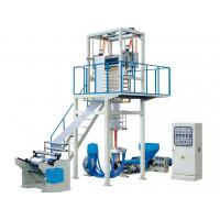 Wholesale SJ Series PE Film Blowing Extrusion Machine from china suppliers
