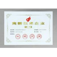 Yuyao Sun-Rain Sprayer Co., Ltd Certifications