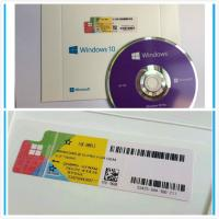 Wholesale PC / Computer Microsoft Windows 10 Pro 32/ 64 Bit OEM Key Dvd Box 100% Genuine from china suppliers