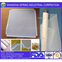 Wholesale Factory nylon mesh for strainer FDA Standard 16GG /XX & XXX & GG Flour Mesh from china suppliers