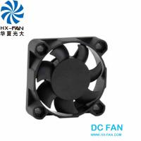 Buy cheap Offer Cooling Fan price,DC Cooling Fan,dc brushless fan,dc fan blower 40mmx40mmx10mm from wholesalers