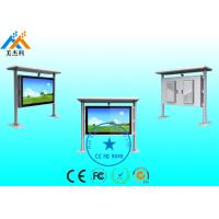 Quality 46 Inch Outdoor Digital Signage Touch Screen 10 points With Infrared for sale