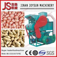Wholesale Home Used Small Thicken 350 Peanut Sheller Machine Red / Green from china suppliers