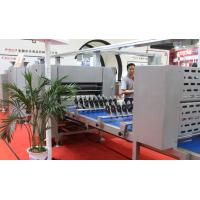 Wholesale 10000 Pcs/Hr Industrial Laminator Machine , Automatic Pizza Machine Custom Tailor from china suppliers