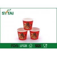 Wholesale Character Images 2.5 OZ Printed Red Paper Cup With Food Grade Paper from china suppliers