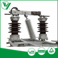 Wholesale Medium Voltage Three Post Outdoor Electric Isolator Switch GW1-10 from china suppliers