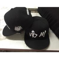 Wholesale custom snapback cap from china suppliers