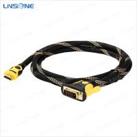 Quality Linsone rs232 cable to dvi cable for sale
