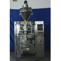 Wholesale Full Automatic Vertical Food Packaging Machine For Flour / Dry Milk from china suppliers