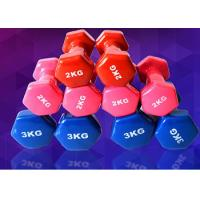 Buy cheap 0.5kg-10kg Home Gym Training women Vinyl Coated Dumbbells For sale from wholesalers