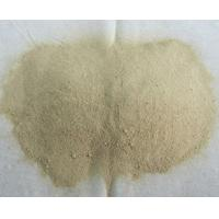 Wholesale 80% Salt-free Amino Acid Vegetable Organic Fertilizer, Water Soluble from china suppliers