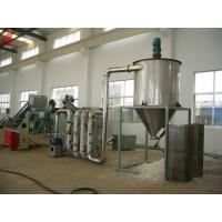 Wholesale Weaving Bag Recycling Cleaning Machine / PP PE Recycling Machine from china suppliers