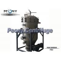 Wholesale PNYB Series Hot Sell Vertical Type Pressure Leaf Filter for Different Purposes from china suppliers