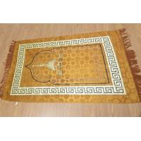Wholesale MUSLIM PRAY CARPET from china suppliers