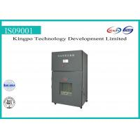 KP-5067-C Battery Testing Services , Battery Compression Tester PLC Control