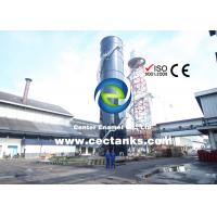 Wholesale Center Enamel Co.,Ltd designs, manufactures and installsfireprotectionwater storage tanksfor commercial, industrial from china suppliers