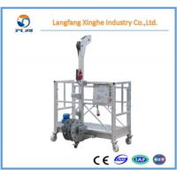 Quality Xinghe manufacturer zlp suspended working platform / electric rope cradle / winch gondola motor for cleaning for sale