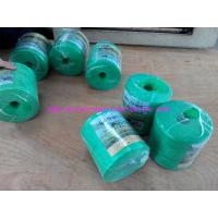 Wholesale Enough Stock Colored Polypropylene Twine Customized 4500D-72000D Fast Delivery from china suppliers