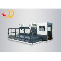 Wholesale 11KW Paper Die Cutting Machine Rotary Plastic Adhesive Label Roll from china suppliers