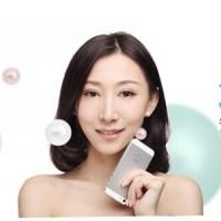 Wholesale Latest Products Skin Moisture Monitor. Facial Skin Analyzer from china suppliers