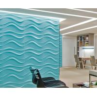 Wholesale Modern Home Wall Decoration Natural Fiber Wallpaper Sound Absorption and Fireproof from china suppliers
