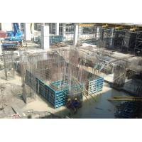 Buy cheap Steel Concrete Wall Formwork With Adjustable Clamp for Straight Wall from wholesalers