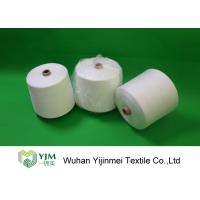 Wholesale High Tenacity z twist Bright Spun Polyester Yarn In Raw White Or Optical White from china suppliers