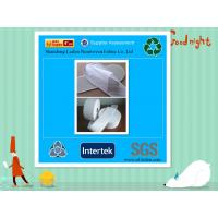 Wholesale PP nonwoven fabric for disposable slipper from china suppliers