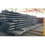 Wholesale High quality seamless steel pipes for drill pipe from china suppliers