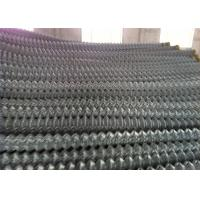 Wholesale HDG chain link fence from china suppliers