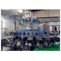 Wholesale PCL Contol 2000-4000 bph carbonated drink making machine CE / SGS from china suppliers