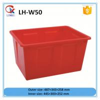 Wholesale 50L Cheaper HDPE food grade Plastic fish water tank from China supplier from china suppliers