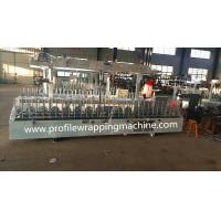 Wholesale PVC wooden color film floor profile wrapping machine factory china from china suppliers