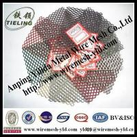 Wholesale 3*6mm aperture alucminum mesh from china suppliers