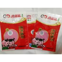 Wholesale SGS approvable cusotmized plastic food storage bag Heat - Sealed from china suppliers