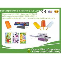 Buy cheap Popsicle Packing Machine, Popsicle Wrapping Machine, Popsicle Packaging Machinery from wholesalers