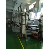 Shen Zhen Rundongyang printing packaging Co.,LTD