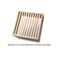 Wholesale traditional Sauna Accessories wooden lamp Shade For wet / dry steam sauna from china suppliers