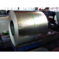 Wholesale PE / PVD Painting Hot Dipped Galvanized Steel Coils For Construction from china suppliers