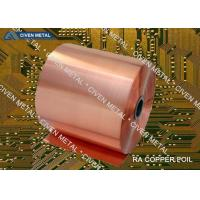 Wholesale 18um double shiny high-precision ra copper foil from china suppliers