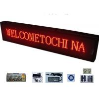 Wholesale P16 red color outdoor scrolling led sign waterproof with 3 lines / multi - language from china suppliers